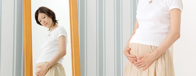 妊娠中の方へ、薬を使わない鍼治療をおすすめしております
